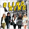 Bling Ring: A Gangue de Hollywood : Poster