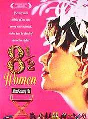 8 Mulheres e Meia