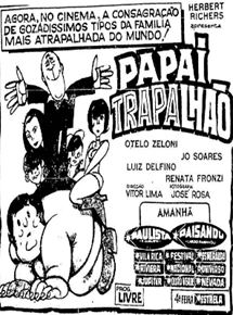 Papai Trapalhão