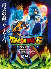 Dragon Ball Super - O Filme