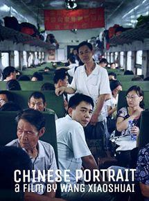 Retrato Chinês