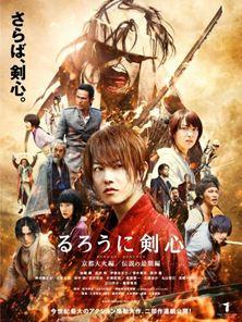Rurôni Kenshin: Kyôto Taika-hen Teaser Original