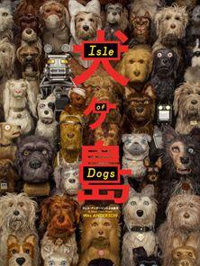 Ilha dos Cachorros Trailer Legendado