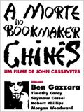 A Morte do Bookmaker Chinês