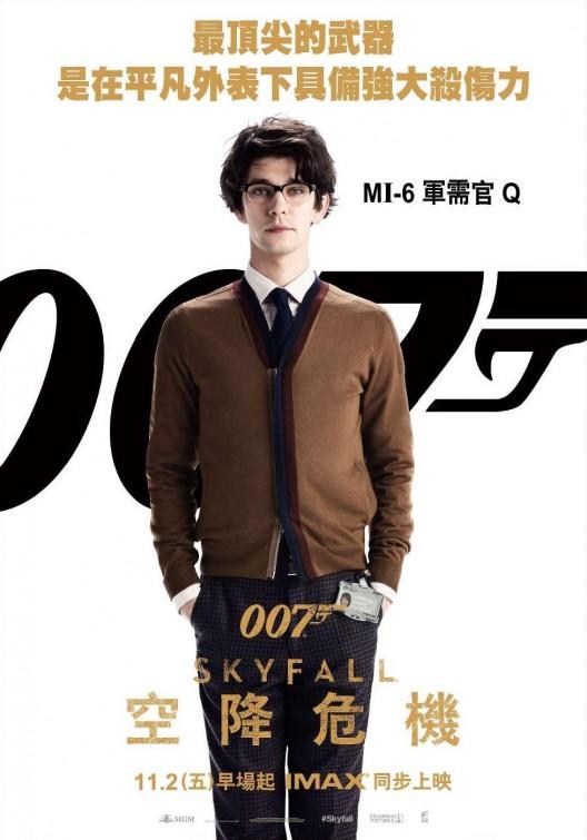 Elicottero 007 Skyfall : Operação skyfall poster adorocinema