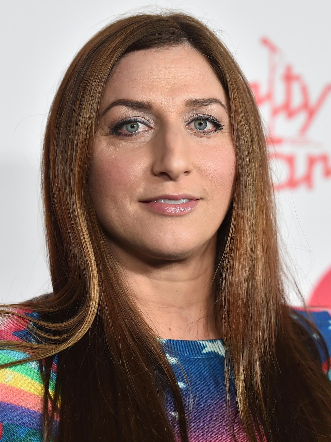 Chelsea Peretti Adorocinema