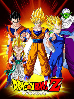 Dragon Ball Z : Poster