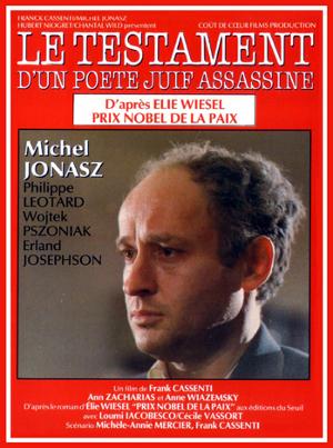 Le Testament d'un poete juif assassine : Poster