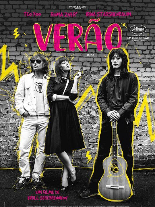 Verão : Poster