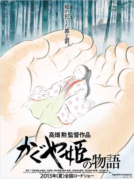 O Conto da Princesa Kaguya : Poster