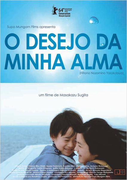 O Desejo da Minha Alma : Poster