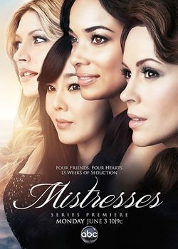 Mistresses  (US)  (2013)
