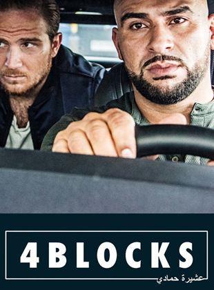 4Blocks