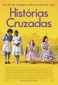 Histórias Cruzadas - Filme 2011 - AdoroCinema
