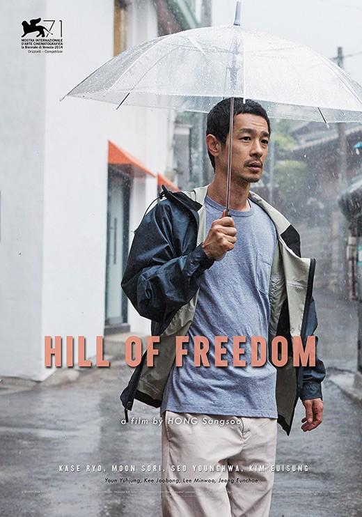 Montanha da Liberdade - Filme 2014 - AdoroCinema