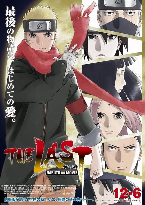 Naruto Shippuden – The Last Dublado