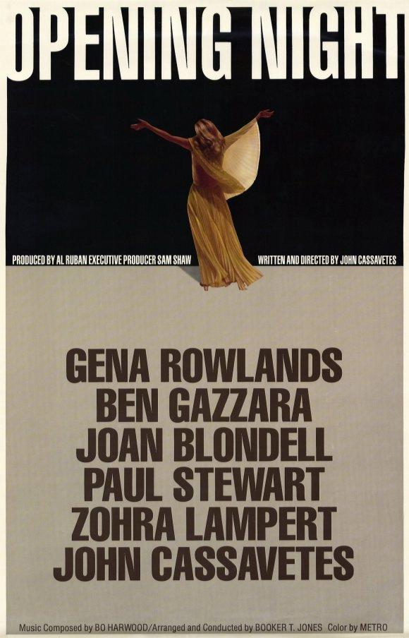 Noite de Estréia poster - Poster 2 - AdoroCinema