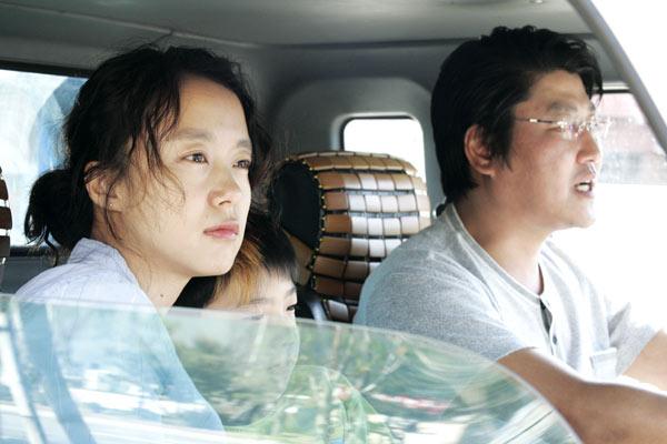 Foto Jeon Do-Yeon, Song Kang-Ho