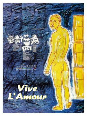 Vive L'Amour poster - Foto 9 - AdoroCinema