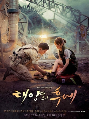 Descendants of the Sun : Poster